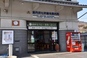観光関連の施設